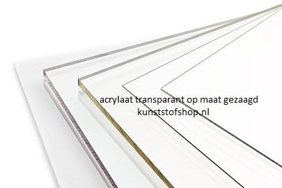 polyester / vivak